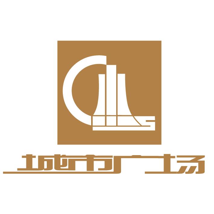 宁波城市广场开发经营有限公司